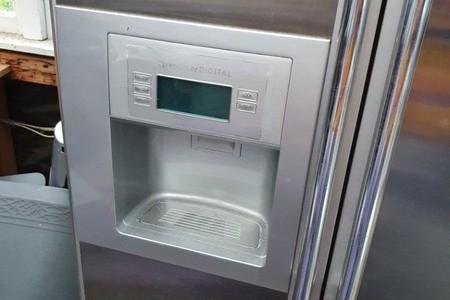 Side By Side LG Fridge Freezer